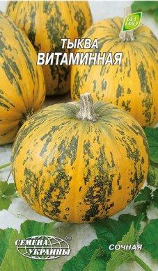 Семена Тыквы Витаминная, 3 г, ТМ Семена Украины