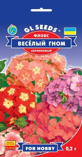 Семена Флокс Веселый гном, 0.2 г