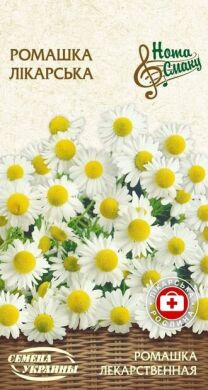Семена Ромашка лекарственная, 0,2 г, ТМ Семена Украины